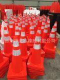 厂家直销 PVC路锥45cm 警示标志桶交通安全锥