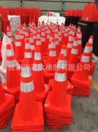 厂家 PVC路锥45cm  示标志桶交通安全锥