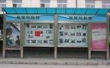 商洛不鏽鋼公交展牌|供應電話|批發廠家
