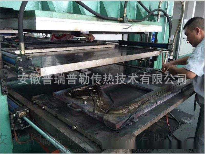 供應GEA基伊埃 VT40M 卡扣板式換熱器密封墊