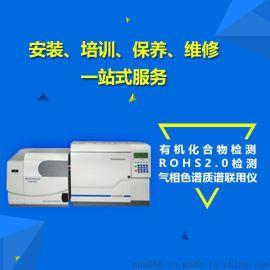 广东天瑞仪器RoHS2.0检测仪器环保增塑剂含量检测