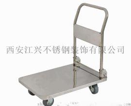 咸阳不锈钢双层推车/咸阳不锈钢加工厂/十年品质