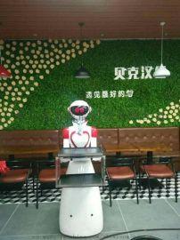 餐饮行业智能服务机器人送餐迎宾点餐传菜饭店端菜