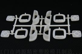 江门注塑模具厂 淋浴房配件开发生产 广东中山江门塑胶制品注塑开模加工