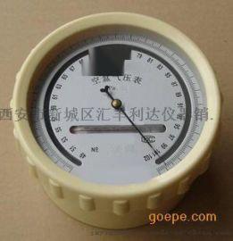 西安DYM-3空盒气压表189,9281,2558