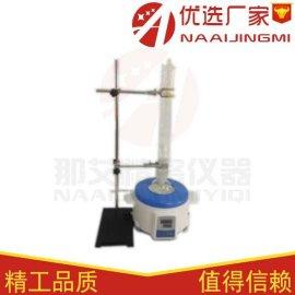 蛇形脂肪抽出器、索氏提取器 南京、sox406脂肪测定仪