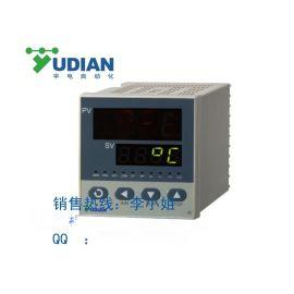 AI-501溫度變送器,電流變送器,電壓數顯表