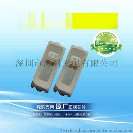 供应三安芯片4014冰蓝色LED灯