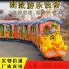 带轨道的小火车多少钱 广场电动小火车游乐设备