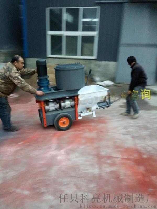 新型全自动水泥喷浆机出现在建筑领域给工人带来了福音
