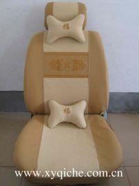 棉布汽车座套