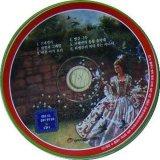 光碟製作—音頻CD