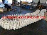散裝機水泥伸縮帆布袋 幹灰糧食輸送軟連接