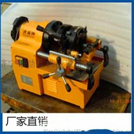 鼎佳供应DJ-2电动切管机零售 套丝切管机厂家