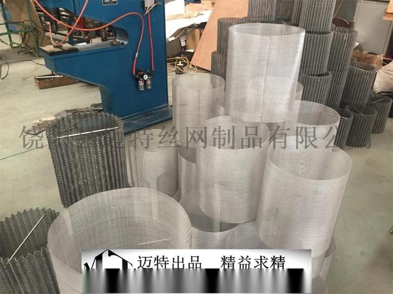 管道金屬濾網、不鏽鋼網濾筒、1560不鏽鋼濾網