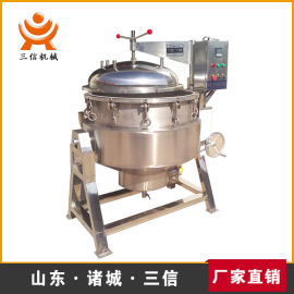 400L燃气加热蒸煮锅  高温高压蒸煮锅  不锈钢食品煮锅