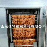 广东红肠烟熏炉 多功能烟熏炉