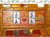 黃金堡遊戲機推幣機價格黃金色推幣機廣州推幣機廠家