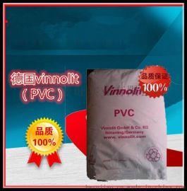 掺混树脂PVC德国Vinnolit C100V