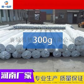 河南厂家生产 堤坝护坡工地防渗膜公路养护毯土工布膜