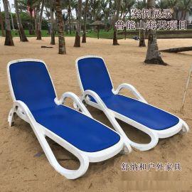 加厚ABS塑料沙滩躺椅|高端酒店室内用泳池休闲躺椅