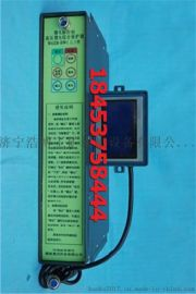 WGZB-HWA型微电脑控制高压馈电综合保护器