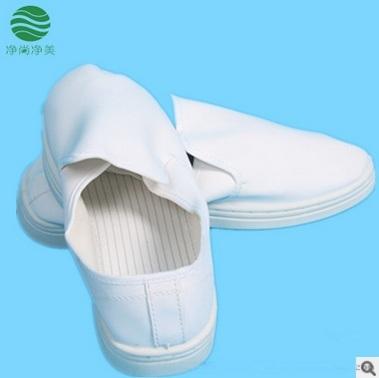 防静电帆布鞋PVC底工作鞋防静电工作鞋量大优惠