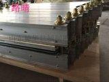 0.8米的皮带硫化机  0.8米的皮带硫化机厂家