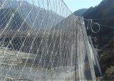 边坡被动防护网_崩塌落石防护_被动防护网厂家