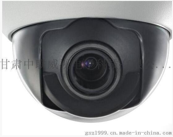 兰州海康威视高清网络摄像机300万像素日夜型防水防尘