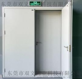 钢制隔音门 钢制机房隔音防火门 防火隔音门
