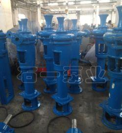 【石一泵业】泥浆泵  渣浆泵填料轴封