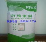 膩子膏專用羥丙基甲基纖維素海南海口廠家直銷