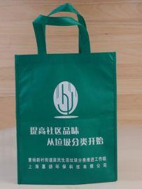 厂家定做广告袋子,无纺布袋,手提袋,纸袋,塑料
