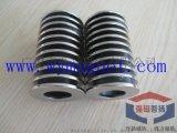 直供手机支架强力磁铁,车载支架强磁,Φ25.3-12.8*2.8mm磁石