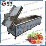 不鏽鋼長形缸體履帶式自動上料洗菜機 果蔬氣泡清洗機