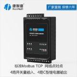 C2000-A2-SDD4040-BB9 網路點對點模組 開關量輸入輸出模組
