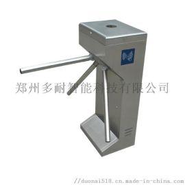 郑州工地门禁系统,郑州劳务实名制系统