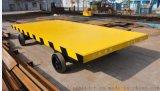 無動力平板拖車蓄電池轉運軌道車 平板現貨