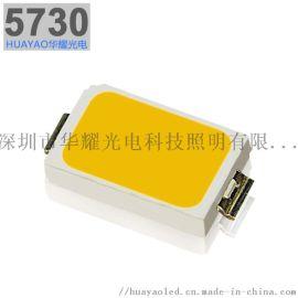 5730灯珠LED贴片0.5W白光三安高质量光源