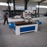 直销木工开料机1325三工序 板式家具数控开料机