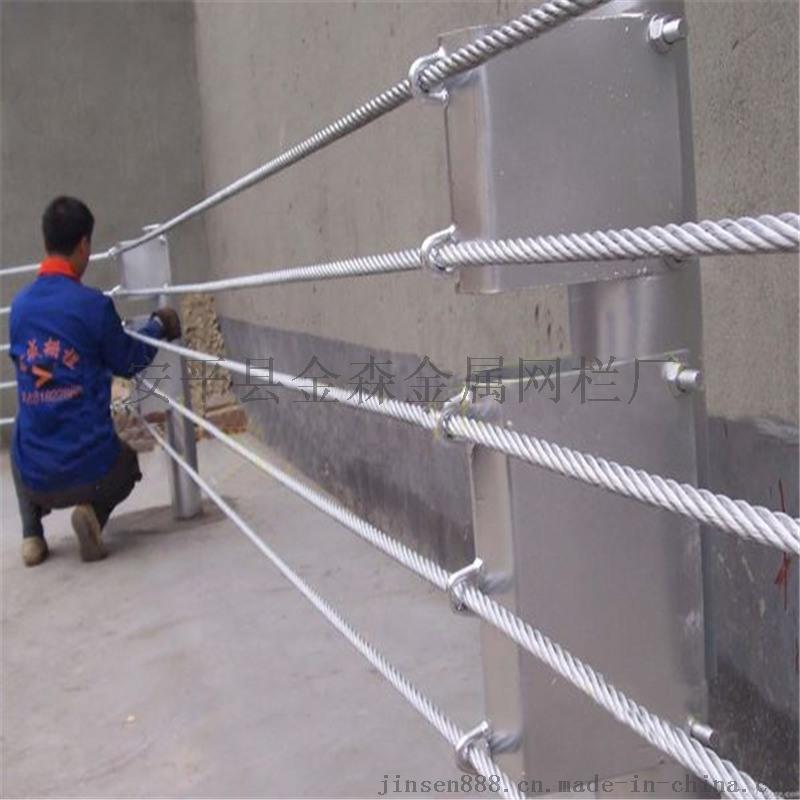 钢索防护栏@钢索防护栏厂@钢索防护栏厂家@钢索护栏