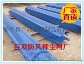 陽泉環保金屬鍍鋅板擋風牆