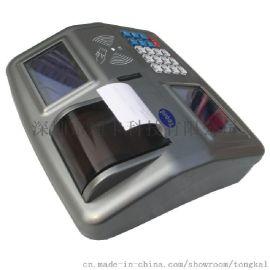 通卡TK-8001S饭堂刷卡机