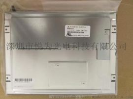 供应MITSUBISHI三菱AA084SC01 LCD液晶屏