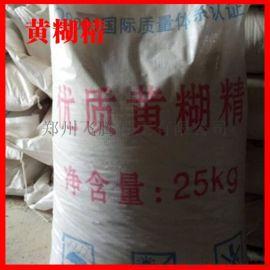 厂家直销工业黄糊精 铸造 陶瓷 耐火粘合剂