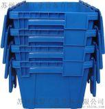 塑料折叠箱 物流堆摞箱 塑料周转箱