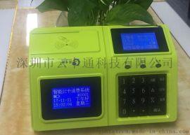 九江庐山IC卡售饭机、食堂消费机