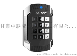 海康威视DS-K1104M(K) 防暴型感应式门禁读卡器