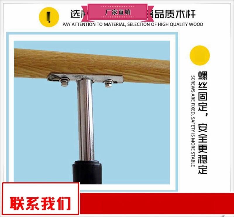 漢川市舞蹈把杆【奧博牌】 舞蹈教室舞蹈把杆售價